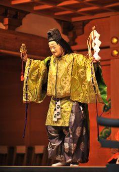 Noh performance, Kitazawa Hachiman Matsuri