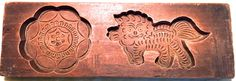 Antique Hand Carved Wooden Candy/Cookie/Cake Mold (7216), Circa Late of 1800