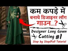 Hello Friend Today In this Video Tutorial of Gown You Learn Designer Long Gown Cutting in Hindi Step by Step Cutting of Designer Anarkali Long Gown. Anarkali Gown, Designer Anarkali, Kurti, Stitching, Gowns, Formal Dresses, Youtube, Fashion, Anarkali Dress