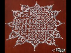 A sikku kolam dots is being shown in this video Easy to understand and a new design too. Rangoli Designs Flower, Rangoli Kolam Designs, Rangoli Designs With Dots, Kolam Rangoli, Beautiful Rangoli Designs, Padi Kolam, Blog Design, One Design, Kolam Dots