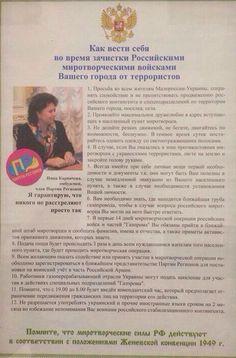 Такое нашли в Славянске. Отпечатано 2004 год.