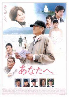111914 映画俳優高倉健さんが亡くなったね 網走番外地 影のある男 不器用な男 英語が得意だった 先日 遺作になったあなたへ を観た 衆議院解散 首相専権事項なのに正確に報道 不思議だ