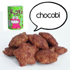 { Tohato Chocobi } - Crunchy, star-shaped chocolate puffs. It tastes like chocolate cereal! If you love eating out of the cereal box, you will love these! #chocolate #chocolatesnack #chocobi #tohato #cornpuffs #japanesesnacks #snacks #craving #junkfood #nomnom #247japanesecandy