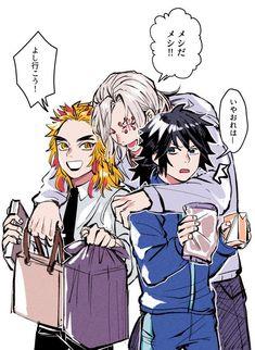 kimetsu no yaiba Demon Slayer, Slayer Anime, Gekkan Shoujo Nozaki Kun, Deadman Wonderland, Bleach Anime, Manga Boy, Boy Art, Manga Comics, Anime Demon