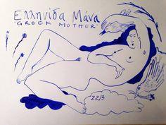 #ArtAZ is delighted to present «Greek Mother», #Ariadne #Strofylla's first solo #exhibition at #9ENNEA.  Duration: 22/03/2018-14/04/2018 Media Sponsor: KROMA Media Sponsor  #KROMA #KROMAmag #athens #KROMAMediaSponsor #artmagazine #mustsee