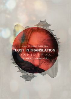 Lost in Translation - Charlotte/Scarlett Art Print Movie Talk, See Movie, Cinema Popcorn, Sofia Coppola, Magnum Opus, Movies Worth Watching, Red Sun, Lost In Translation, Life Is Like