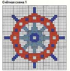 Ship's wheel cross stitch pattern Tiny Cross Stitch, Cross Stitch Cards, Cross Stitching, Cross Stitch Embroidery, Funny Cross Stitch Patterns, Cross Stitch Designs, Crochet Cross, Crochet Chart, Plastic Canvas Crafts
