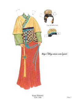 중국의 시대별 전통의상이에요.. 청왕조의 공주? 의상은 입어보았던 기억이 나네요 ㅎㅎ