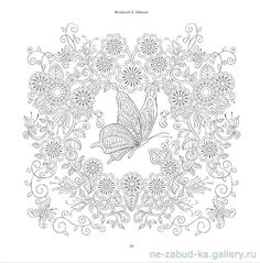 The 3844 Best Butterflies Dragonflies Images On Pinterest