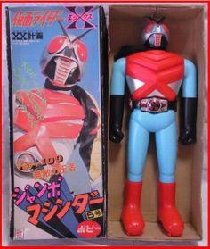 70s Popy Jumbe Machinder Kamen Rider X.