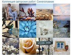 Gallery.ru / Фото #171 - Интересные коллажи - natalini