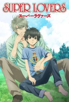 Super Lovers is one of the cutest shounen ai mangas and when i found out it was going to get an adaptation i was literally squealing and running around my house like a madman