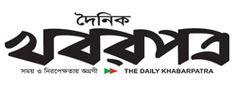 http://mediadirectorybd.com/index.php/bangla-newspaper/194-khabarpatra