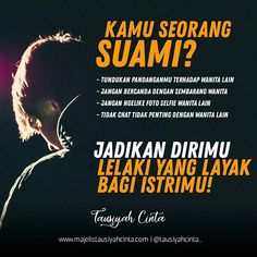 Muslim Quotes, Islamic Quotes, Family Rules, Marriage Life, Relationship, Wife Quotes, Reminder Quotes, Islam Facts, Quotes Indonesia