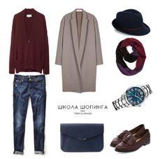Школа шопинга / Блог