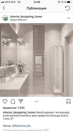 House Bathroom, Bathroom Inspiration, Bathroom Interior, Bathroom Shower Design, Small Bathroom, Bathrooms Remodel, Bathroom Decor, Bathroom Design Small, Small Bathroom Decor