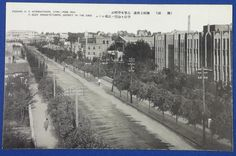 """1930's Japanese Postcards : China """"Fushun (Manchukuo) Scenic Beauty"""" (Photos of City Street & the Coal Mine ) / """" Fushun Shichijo Street, in front of a girls' high school, and a white wall building is the coal mine hotel"""" - Japan War Art / vintage antique old art card / Japanese history historic paper material Japan photo 撫順 china"""