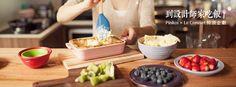 Pinkoi X Le Creuset-到一百種味道的店吃飯 #Pinkoi #LeCreuset #LunchWithDesigners #100Tastes