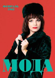 Red Queen Movie, Cinema, Movie Posters, Movies, Muse, Vintage, Google, Fashion, Moda