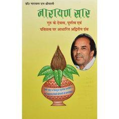 "Narayan Saar Book: Buy Online world famous preceptor Dr. Narayan Dutt Shrimali's Authored Book, ""Narayan Saar Book"" for Guru Marg and Sermons etc. Religious Books, Numerology, Book Pages, Books Online, Novels, Author, Stuff To Buy, Writers, Romance Novels"
