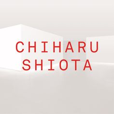 """Identity for the exhibition """"in the beginning was"""", by Chiharu Shiota, at Fundació Sorigué"""