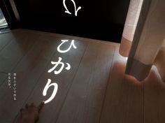 "typography ""lights"""