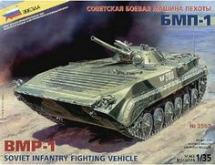 The Zvezda BMP-1 Russian Infantry Fighting Vehicle in 1/35 scale from the plastic military model kits range accurately recreates the real life military vehicle. This Zvezda military model requires paint and glue to complete.