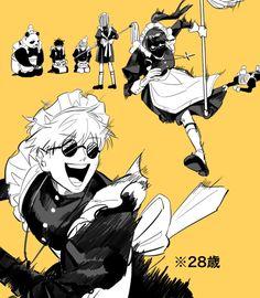 Twitter Otaku Anime, Comic Anime, Anime Manga, Anime Guys, Character Art, Character Design, 8bit Art, Maid Outfit, Estilo Anime