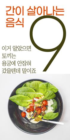No Cook Meals, Cantaloupe, Cabbage, Fruit, Vegetables, Cooking, Food, Kitchen, Cuisine