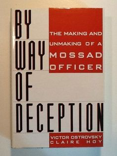 By Way of Deception by Claire Hoy and Victor Ostrovsky (1990, Hardcover) -- Good