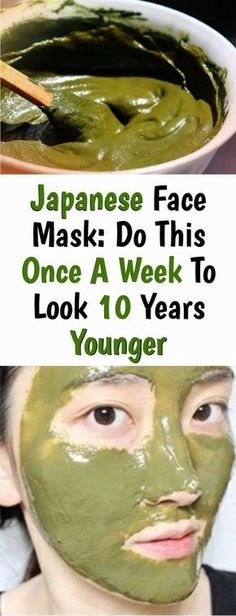 Japanese Face Mask Do This Once A Week To Look 10 Years Younger | Fitness Experts Club