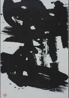 japanese modern calligraphy | Contrasts Gallery to Exhibit Six Prominent International Artists @ Art ...
