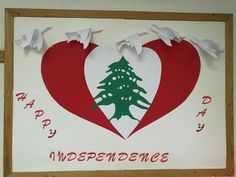 Independence Day Activities, Independence Day Decoration, Lebanon Independence Day, Indepedence Day, Good Morning Beautiful Images, Pre School, Preschool Activities, Art Education, School Ideas