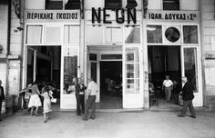 Το Νέον στην Ομόνοια. Η Αθήνα του 1982, από τον Σπύρο Στάβερη Πηγή: www.lifo.gr
