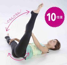 【寝転びエクササイズ】床バレエできれいなバレリーナ姿勢に | 美BEAUTE(ビボーテ)