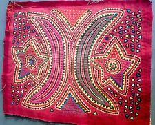 MOLA ART VIBRANT KUNA HANDSEWN APPLIQUED TEXTILE MOON & STAR MOTIF PANAMA ETHNIX