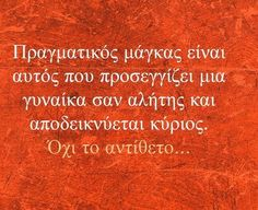 greek quotes Big Words, Greek Words, Book Quotes, Me Quotes, Funny Quotes, Feeling Loved Quotes, Clever Quotes, Quotes By Famous People, Greek Quotes