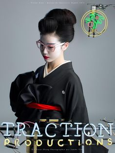 Traction Productions Eyewear 2014 (Various Campaigns)