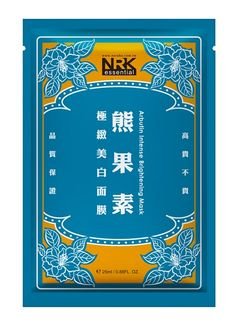 NRK 寶島懷舊面膜系列 復古上市 Beauty Packaging, Food Packaging, Brand Packaging, Packaging Design, Chinese Menu, Medicine Packaging, Chinese Design, Color Scale, Mask Party