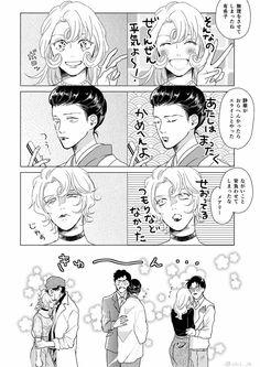 散る (@chil_jk) さんの漫画 | 60作目 | ツイコミ(仮) Manga Detective Conan, Detective Conan Shinichi, Conan Comics, Detektif Conan, Ran And Shinichi, Detective Theme, Funny Tanks, One Piece Comic, Anime Couples Drawings