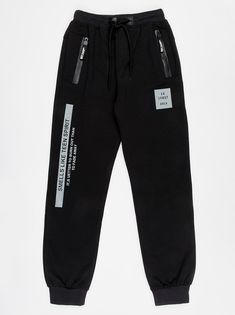 Pull-On Pants Black by POP CANDY. Mens Jogger Pants, Sport Pants, Men Pants, Boy Outfits, Cute Outfits, Fashion Outfits, Boys Clothes Style, Pull On Pants, Stylish Men