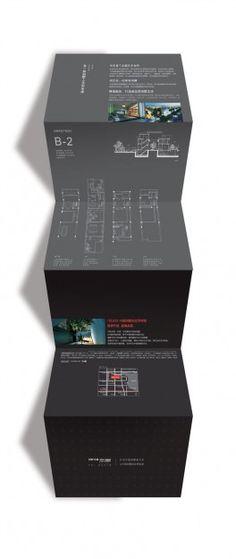 Free Real Estate Manual Brochure Mockup in PSD - DesignHooks Brochure Mockup, Brochure Folds, Design Brochure, Creative Brochure, Brochure Design Inspiration, Brochure Layout, Brochure Ideas, Real Estate Advertising, Real Estate Branding