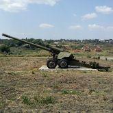 "152-мм буксируемая пушка 2А36 ""Гиацинт-Б"","