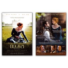 Miss Julie Movie Poster 2S 2014 Jessica Chastain, Colin Farrell, Samantha Morton…
