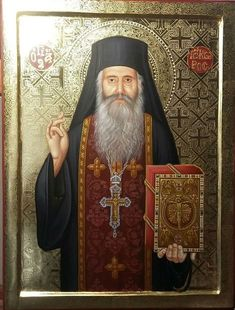 Byzantine Icons, Orthodox Christianity, Orthodox Icons, Saints, Spirituality, Artwork, Painting, Halo, Catholic