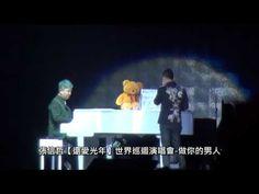 張信哲-做你的男人@還愛光年巡迴演唱會 台北站 - YouTube