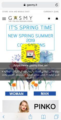 Online Shopping Websites, Shopping Sites, Italian Fashion, Mens Fashion, Apps, Stuff To Buy, Iphone, Ideas, Decor