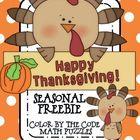 FREEBIE Thanksgiving Seasonal Math Printables Color by code - grade Thanksgiving Worksheets, Thanksgiving Preschool, Thanksgiving Ideas, Fun Math, Math Activities, School Themes, School Ideas, 1st Grade Math, Third Grade