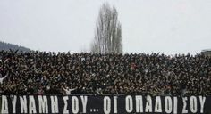 PAOK | Supporters heavy industry Football Fans, Seattle Skyline, Travel, Outdoor, Outdoors, Viajes, Trips, Outdoor Games, Tourism