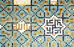 Royal Mosque, Isfahan, Iran  Safavid Dynasty, CE1611, AH1009